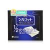 【其他】Silcot水润海绵制省水化妆棉