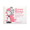 【其他】Goat Soap澳洲天然羊奶手工皂