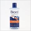 Biore2%水杨酸控油祛痘/抗痘化妆水