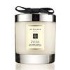 祖·玛珑鼠尾草与海盐香型香氛蜡烛
