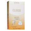 elixir胶原保湿面膜