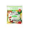ORBIS绿色酵素蔬果昔