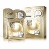 OSM水光塑颜珍珠双膜组