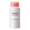 蜜浓MINON氨基酸滋润保湿角质润洁酵素洁面粉