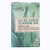 菲诗小铺自然花园天然手工香皂-平静芦荟