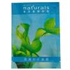 AVON植物护肤海藻补水面膜