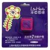 LinHerb滇紫草7效修护膏