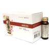 MARUBI丸美丝滑可可胶原蛋白液态饮品