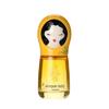 prestige可瑞安宝贝奶香女士香水