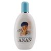 安安祛斑嫩白洗面奶