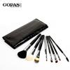 gopas专业化妆刷套装