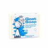 【其他】羊奶皂(蓝色原味)