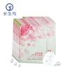 fenix珍珠玫瑰沁养美白面膜