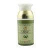CO.E橄榄美白保湿隔离霜