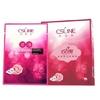 cosline玫瑰嫩肤皙白面膜粉