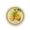 美质原生柠檬新白祛角质晶