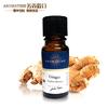 Aromatime姜精油