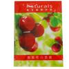 AVON植物护肤莓果美白面膜