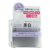 Kanebo肤蕊五合一美白高渗透水凝胶