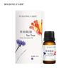 wildingcare茶树10ml 单方精油