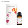 wildingcare玫瑰油10ml 单方精油