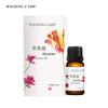 wildingcare茉莉油10ml 单方精油