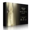珀莱雅光速新生安瓶礼盒