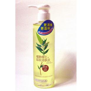 万宁植物净化卸妆洁肤油