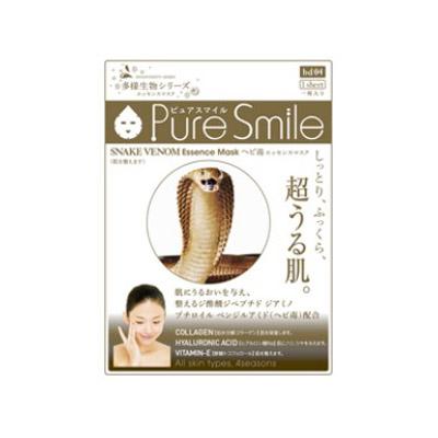 pure smile蛇毒精华面膜图片(1)张