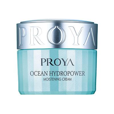 珀莱雅海洋水动力盈润霜闺蜜体验团