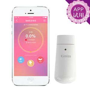 闺蜜网APP专属试用—KIMISS智能肌肤水份测试仪