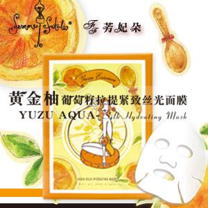 FF芳妃朵黄金柚葡萄籽拉提紧緻丝光面膜