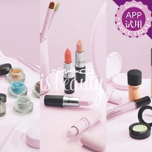 闺蜜网APP专属试用-M.A.C Lipstick时尚唇膏