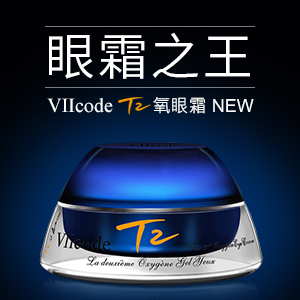 VIIcode T2 氧眼霜 O2.5