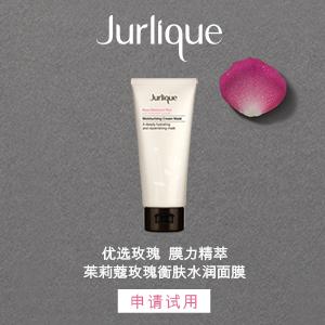 茱莉蔻玫瑰衡肤水润面膜