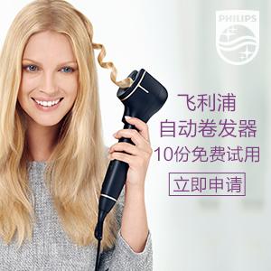烫发器使用步骤图片