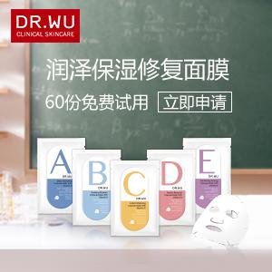 DR.WU达尔肤润泽保湿修复面膜