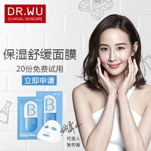 DR.WU补水保湿舒缓面膜