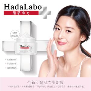 肌研专方舒敏修护化妆水