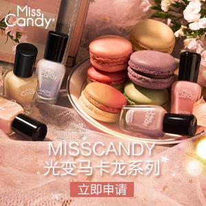 MissCandy光变马卡龙系列