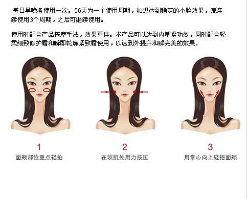 搭配独特的按摩手法,加速精华液在脸上的吸收: 1,面颊部位重点轻拍